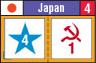 ts_japan5
