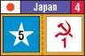 ts_japan6