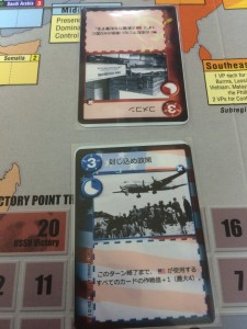 twilight_struggle (49)