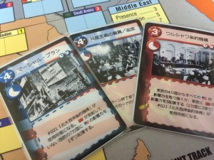 twilight_struggle (6)